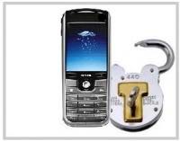 Phone Unlock Code Generator