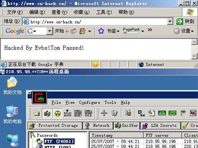 contoh__hasil_karya__hacker_china